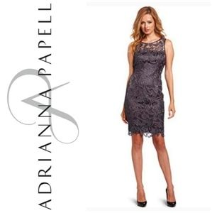 Adrianna Papell silver-gray lace overlay dress